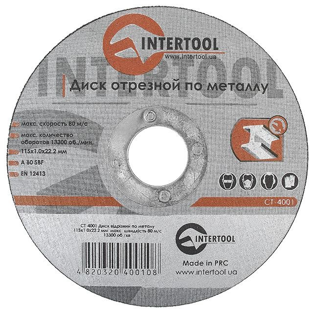 Cut-off wheel for metal 115x1,0x22.2 mm INTERTOOL CT-4001