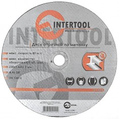 Cut-off wheel for metal 230x1,6x22.2 mm INTERTOOL CT-4015